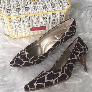 NWOT Bandolino Animal Print Flexible Heels 7.5